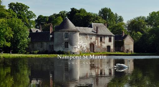 Nampont St. Martin - Les Cygnes